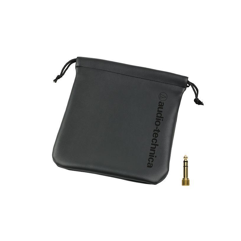 Audio-Technica-ATH-M50x-torbica