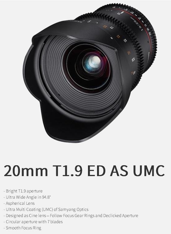 samyang_20mm_t19_video_lens