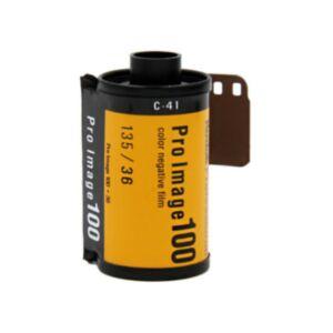 Kodak-ProImage-100-film-profesionalni-cena
