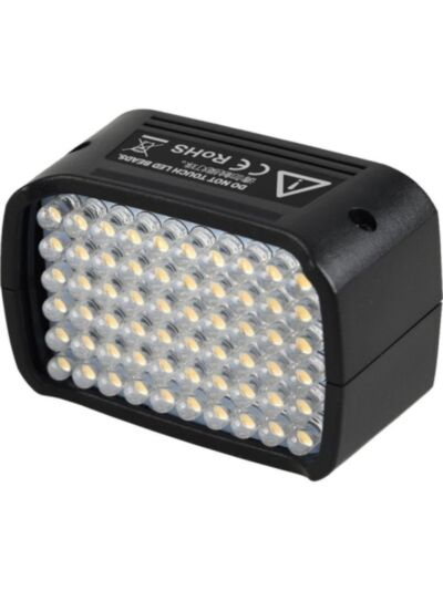 quadralite-reporter-200-ttl-c-type-led-head-cena